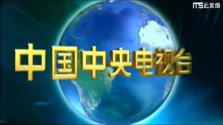 《新闻联播片头曲》电子琴演奏柳湖。