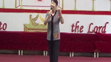 鹤壁市汤河街教会2019年6月25日赴鹿楼教会赞美相册留念豫剧清唱【你家在哪里】