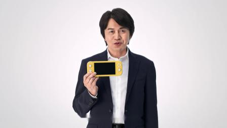 Nintendo Switch Lite 首度公开视频