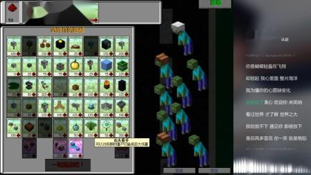 灰哥植物大战僵尸MC版:夜晚困难10波挑战上、黑灯瞎火的