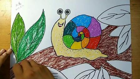 儿童画大蜗牛教程。