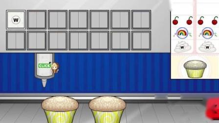 [死亡实况]推荐游戏:老爹蛋糕店