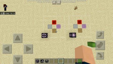 「版本更新」Minecraft1.13.0.1结构方块使用教程——结构的简单处理「万俟任时」