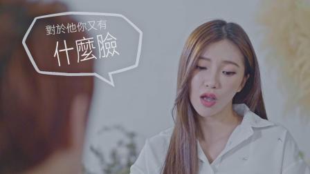 李狐Fox Lee【寂寞時分】Official Music Video