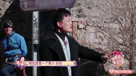 我在张晋妈妈当众大吼讨厌蔡少芬,杨烁飙泪告白要回归家庭截了一段小视频