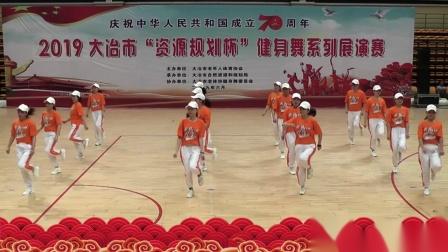 鬼步舞中国红 大冶市曳舞青春队 2019年大冶市资源规划杯健身舞系列展演赛