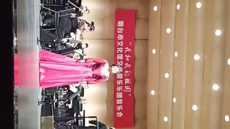2019年7月10日我和我的祖国 烟台市文化馆文化爱乐团音乐会 邹淑珍教授《我爱你中国》