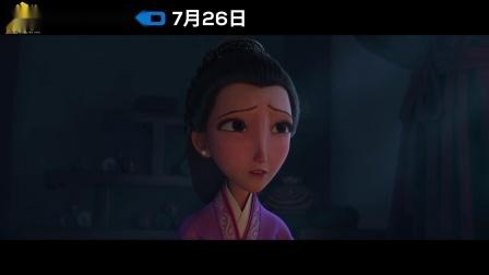 我命由我不由天!7月26日,IMAX3D哪吒之魔童降世,燃炸暑假!