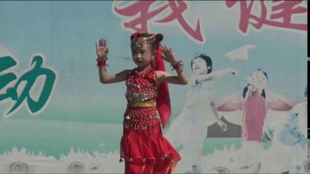 东官营镇三家小学《放飞梦想  圆梦中国》庆六一文艺汇演---指尖的旋律