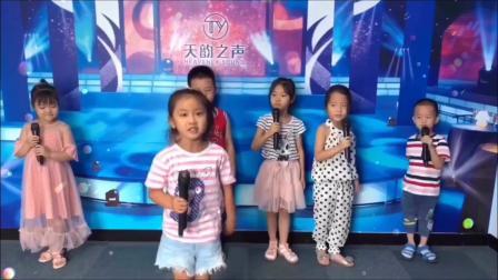 天津武清青少儿播音主持小主持人口才培训机构—天韵之声随堂展示