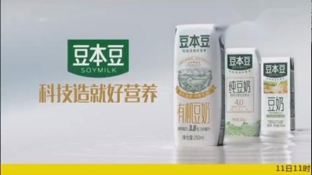 2019年 福建达利食品 15秒广告