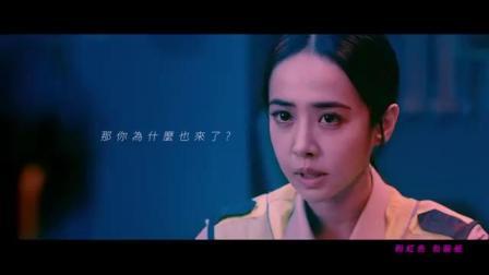 蔡依林 Jolin Tsai《爱的罗曼死 Romance》Official Music Video