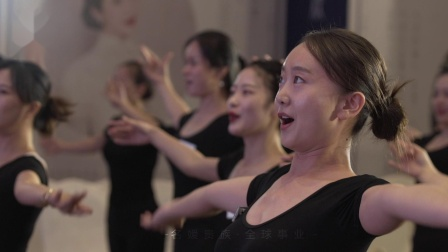 2018.10.12-13【名媛贵族 全球事业】第二季 百人课堂