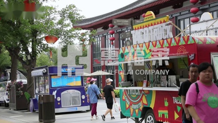 惠福莱餐车供应流动冰淇淋车