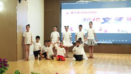 腾飞艺术培训学校2019演出