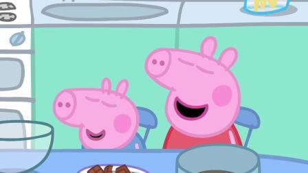小猪佩奇猪爸爸生日我们给他做蛋糕