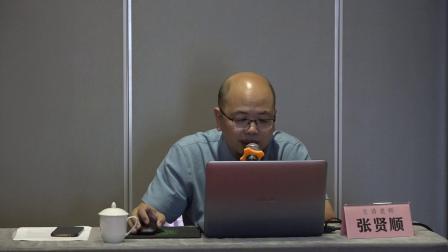 张贤顺:风水布局对公司企业的重要性和要注意什么