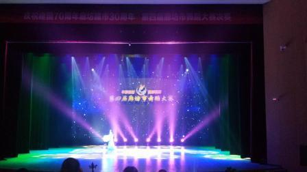 苗苗舞蹈学校马婉瑜在第四届廊坊市舞蹈大赛总决