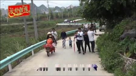 贵州省六盘水市六枝特区木岗镇把士村青杠坡陈志江与张艳(浪漫婚礼)片段
