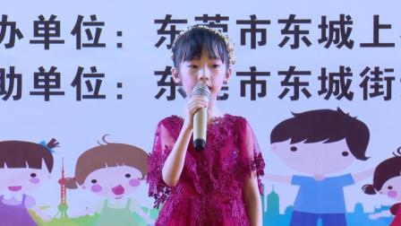 上桥幼儿园2019年大班毕业典礼暨小中班文艺汇演全片A