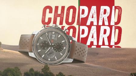 Chopard萧邦-Mille Miglia 2019 Race Edition腕表