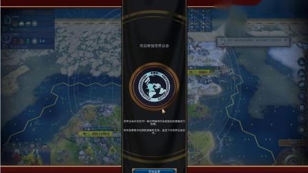 [杰哥解说]文明6风云夏更俄罗斯194T无战飞5
