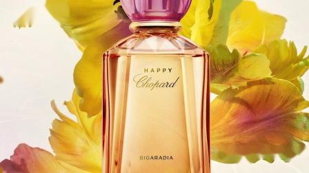 New Bigaradia Fragrance