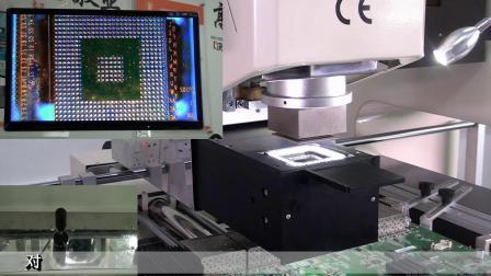智诚精展WDS-1250 大型BGA返修台 大型PCB主板专用工作站