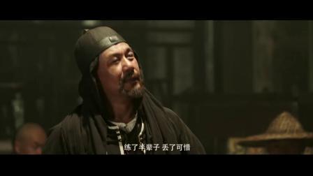 龙之战 (2)