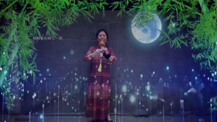 田玉玲练胆:月光下的凤尾竹