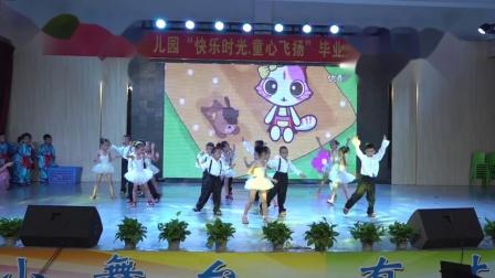 """舞蹈《抓泥鳅》——东兴金星、小博士幼儿园""""快乐时光、童心飞扬""""文艺汇演节目选"""