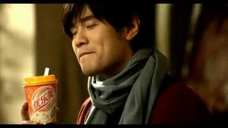 优乐美奶茶广告江语晨旁白篇