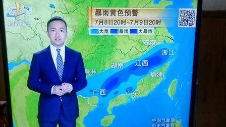 2019年7月湘东特大洪灾纪实