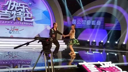 鞍山相思百合天津刘大年老师天津电视台吉特巴舞表演