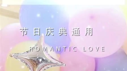 结婚婚庆开业宝石红气球拱门装饰支架马卡龙生日派对婚礼场景布置