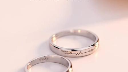 情侣戒指女男一对纯银对戒开口单身尾戒925银饰品简约学生刻字款