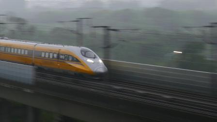 【动检】CRH380AJ-0201冒雨通过绍兴北站