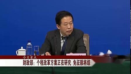 东方卫视直播上海20170307-资讯-高清正版视频在线观看–爱奇艺