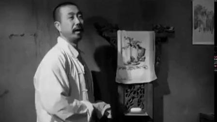 国产老电影《分水岭》(八一1964)_标清