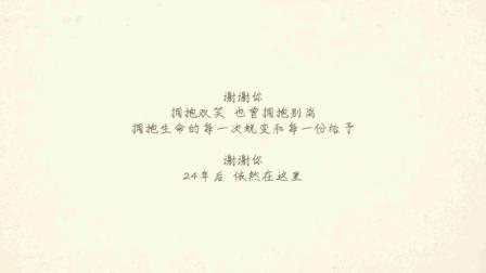 彭彭和丁满带你穿越时空《狮子王》94版国语配音演员特辑