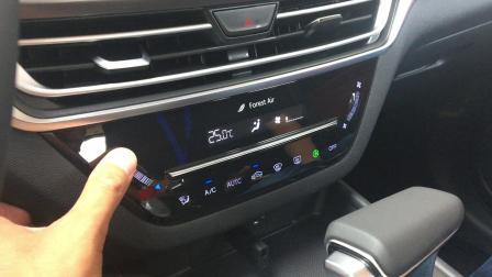 CS35PLUS空调控制方式