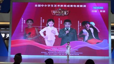 杨瓔祺的语言艺术《妈妈的爱》由桂平市俏嘴巴情商口才培训中心选送