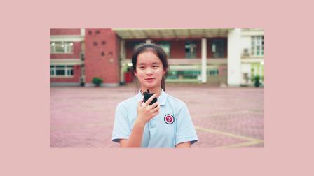 苏州外国语学校IG1(2)