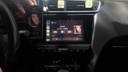 USB版原厂有线升级无线CarPlay使用演示-DS车系