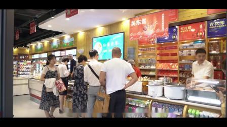 2019红旗连锁最新宣传片