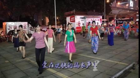 雪冰青春活力广场舞《山里人的爱》集体版
