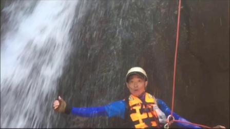 三炮峡谷瀑降