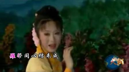 黄梅戏《春香传:明日要往汉阳走》原唱