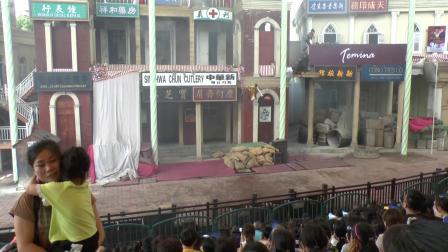 20190711横店影视城演出05《大话飞鸿》片段