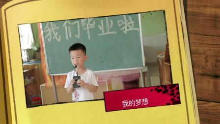 2019清华幼儿园松鼠班毕业季